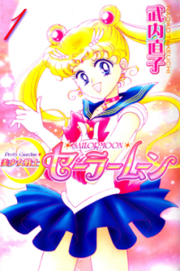 Sailor Moon manga cover 1
