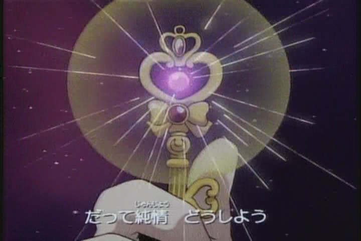 Sailor Moon R Opening - Space-Time Key