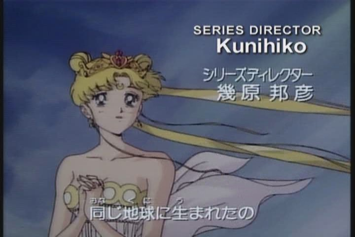 Sailor Moon R Opening - Neo Queen Serenity anticipation