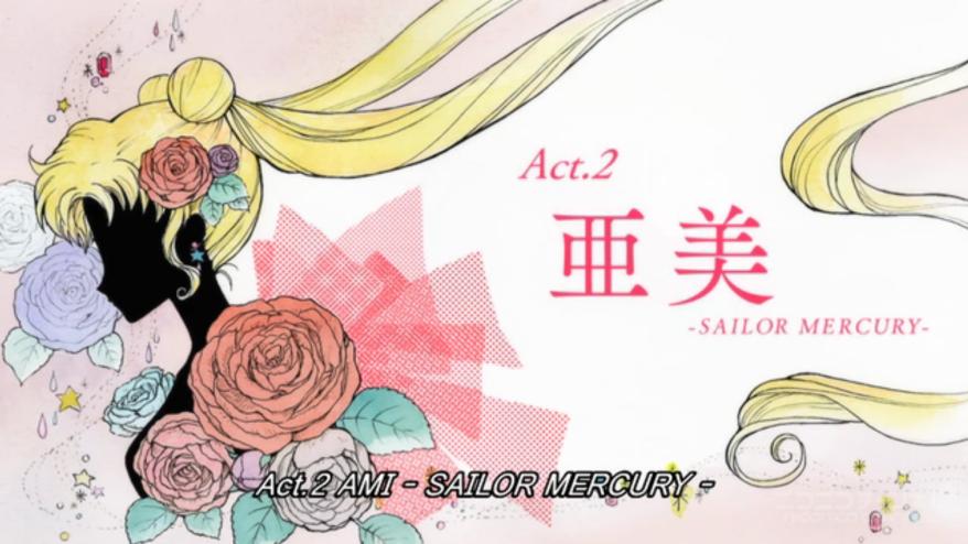 Sailor Moon Crystal - Ami Title