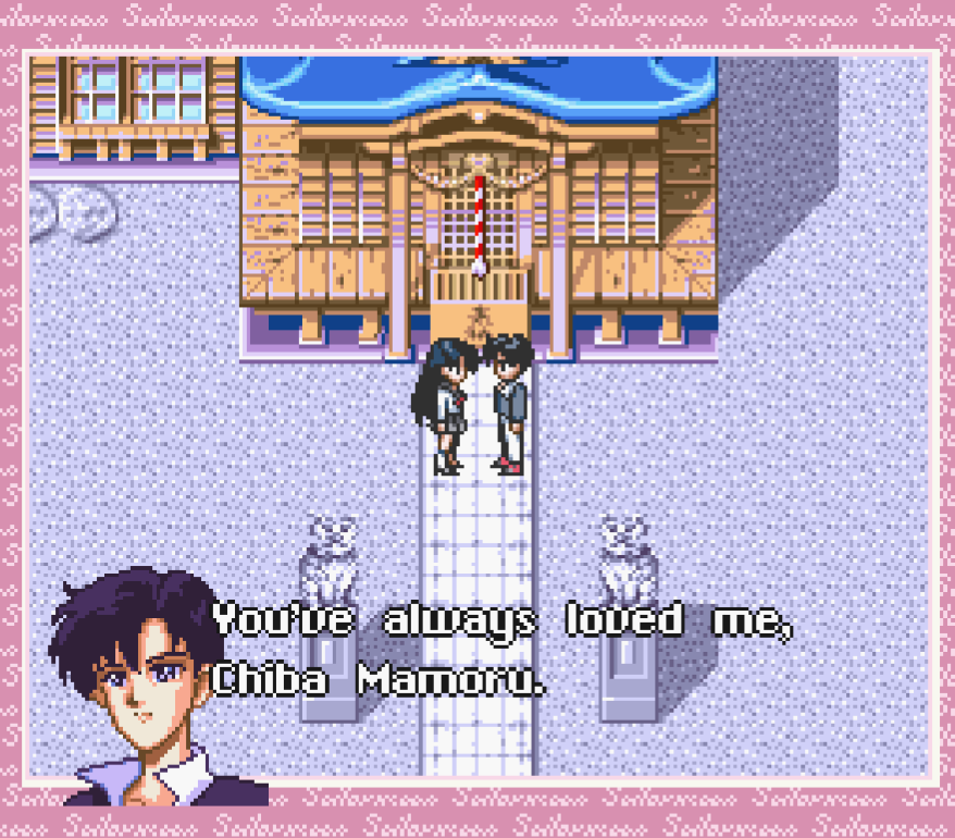 Rei's unconscious seems to prefer Mamoru to talk about himself in the third person. She has low standards.