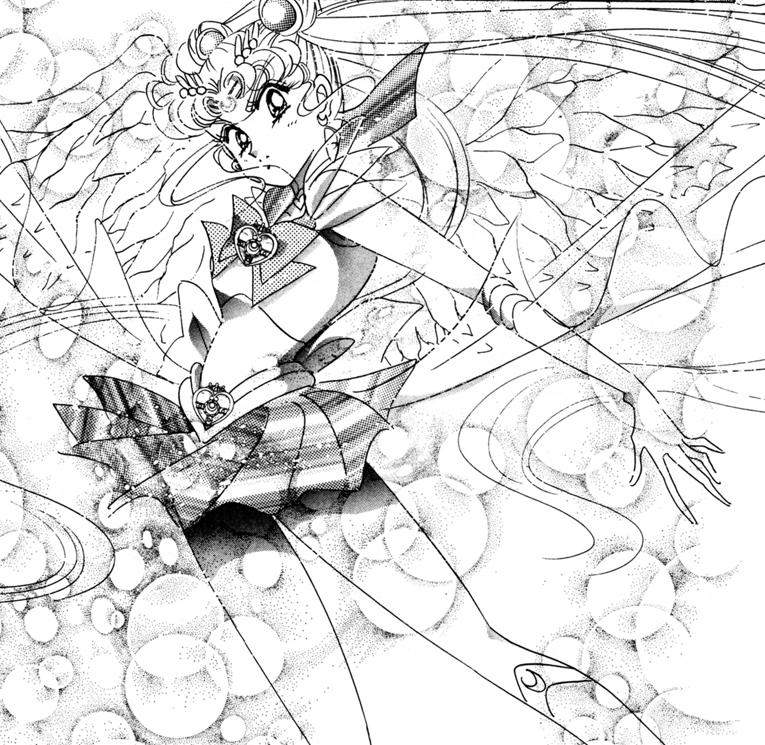 Manga - Super Sailor Moon