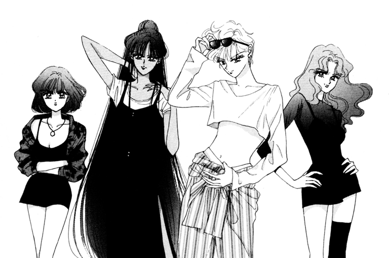 Infinity - Outer Senshi