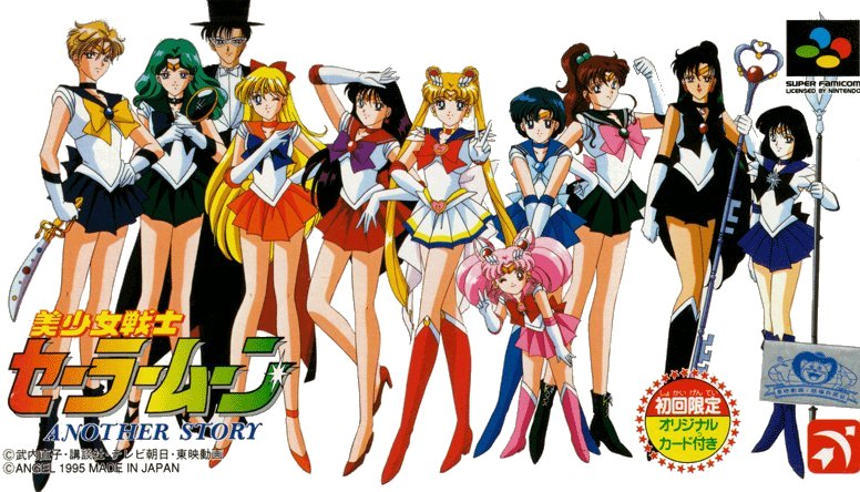 Sailor Moon Another Story box