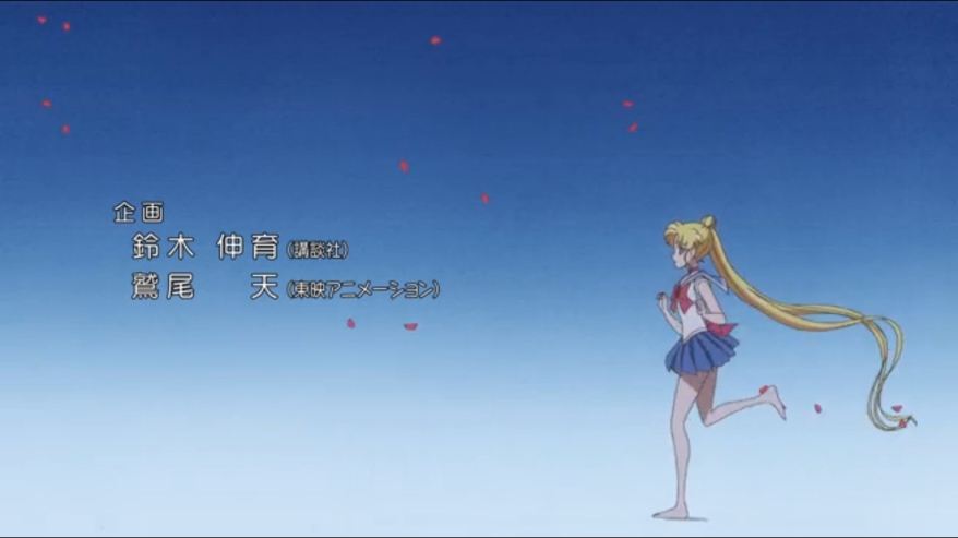 Sailor Moon Crystal Season III - Sailor Moon running weird
